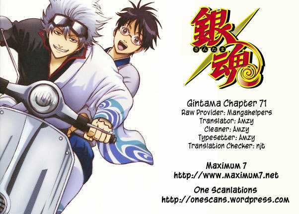 Gintama Chapter 71  Online Free Manga Read Image 1