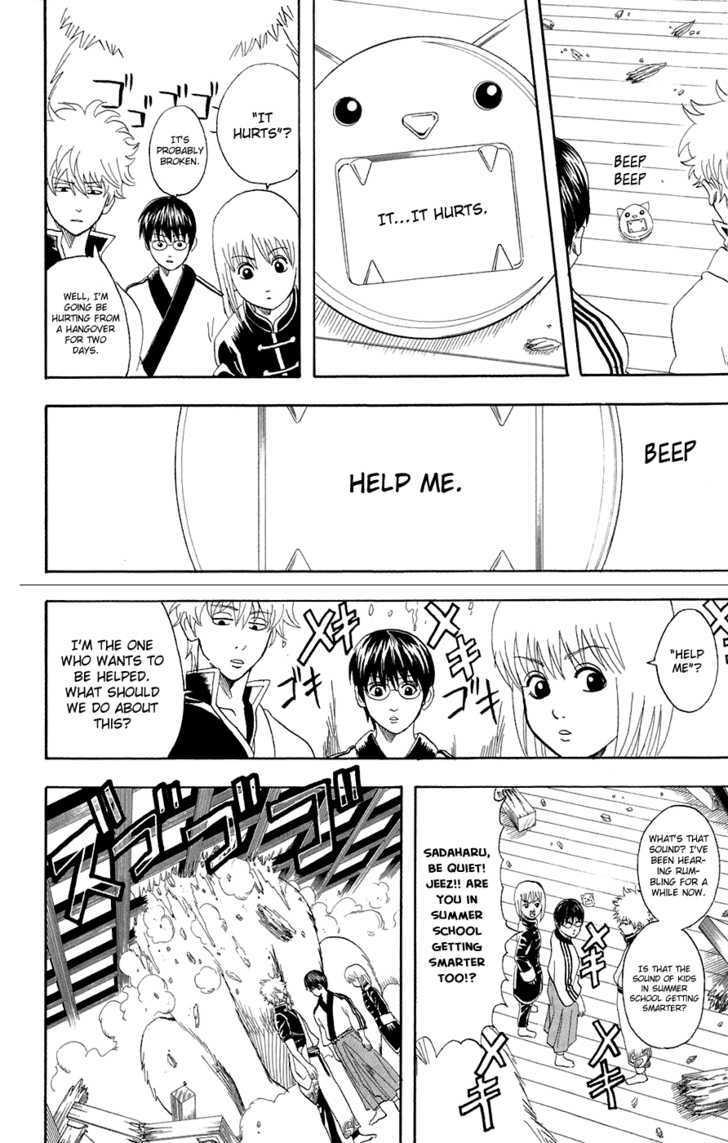 Gintama Chapter 71  Online Free Manga Read Image 11
