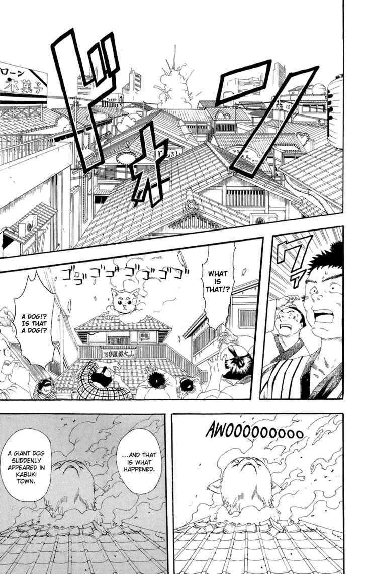 Gintama Chapter 71  Online Free Manga Read Image 12