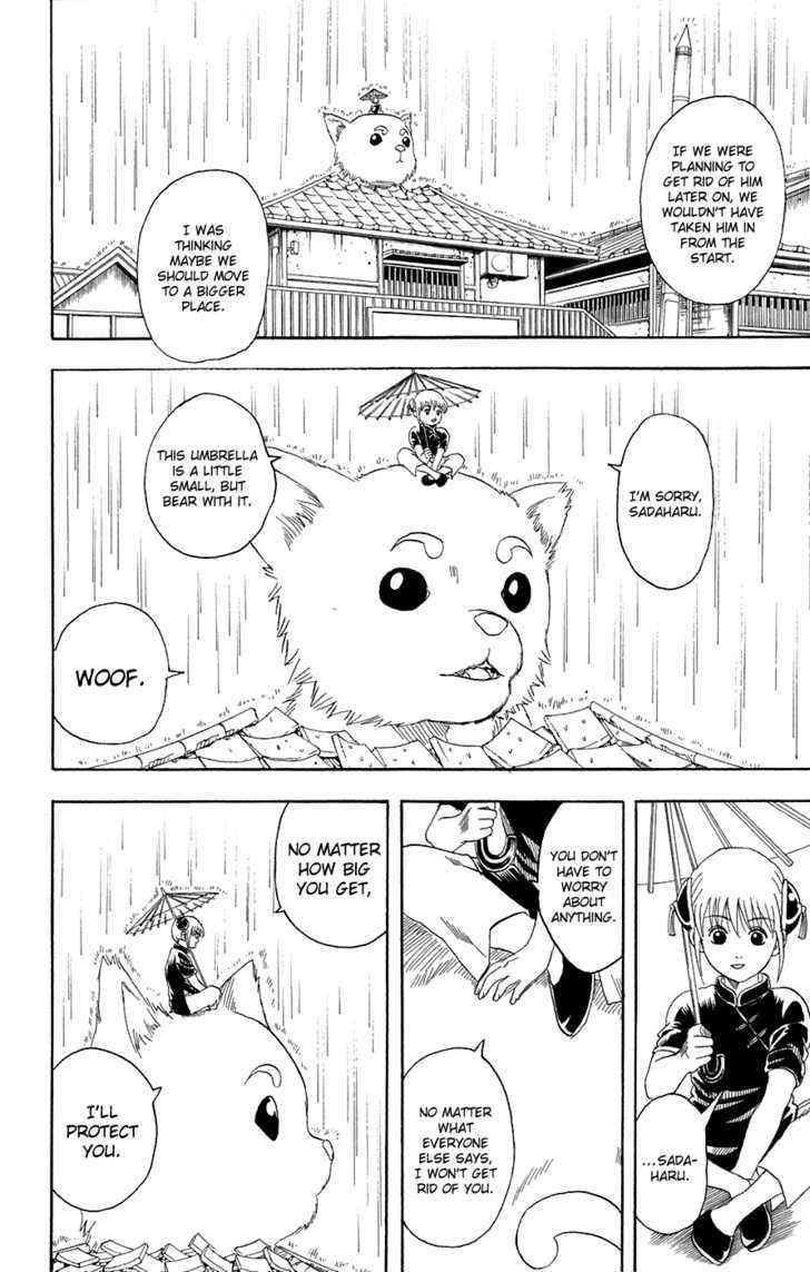 Gintama Chapter 71  Online Free Manga Read Image 17