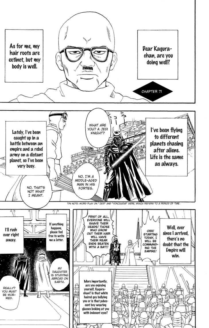 Gintama Chapter 71  Online Free Manga Read Image 2