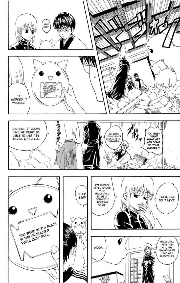 Gintama Chapter 71  Online Free Manga Read Image 9