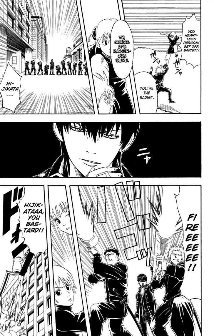 Gintama Chapter 72  Online Free Manga Read Image 10