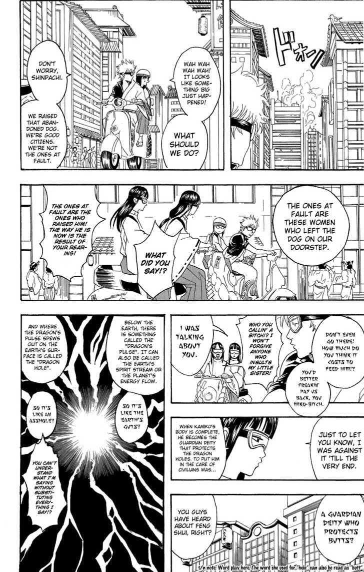 Gintama Chapter 72  Online Free Manga Read Image 11