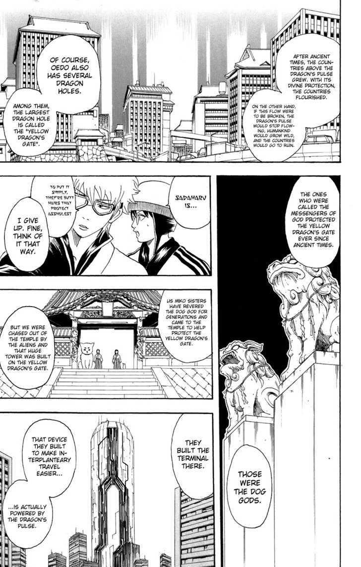 Gintama Chapter 72  Online Free Manga Read Image 12
