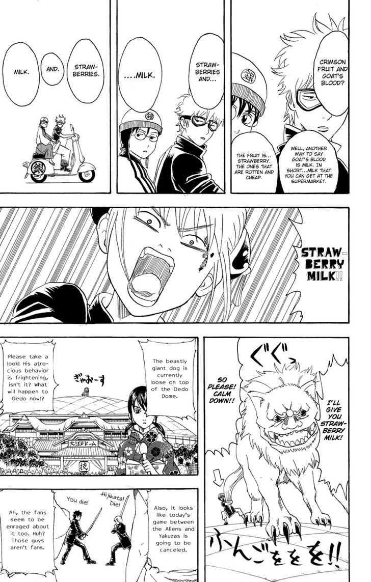 Gintama Chapter 72  Online Free Manga Read Image 14