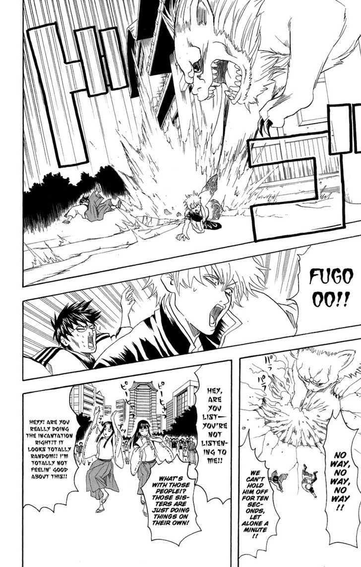 Gintama Chapter 72  Online Free Manga Read Image 17