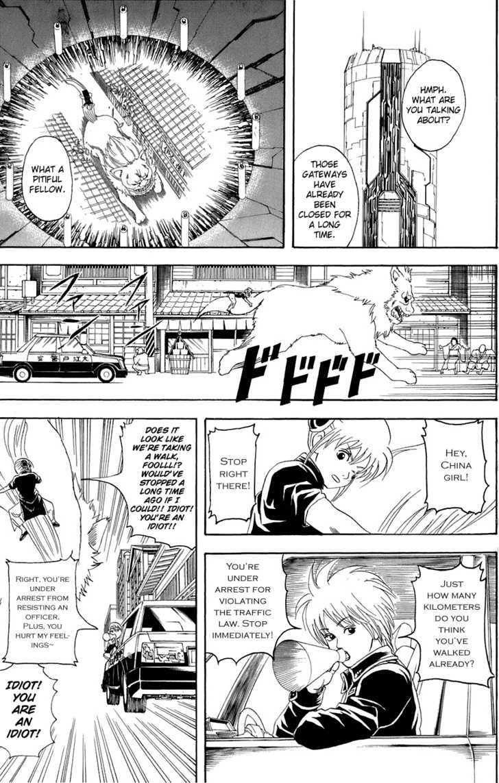 Gintama Chapter 72  Online Free Manga Read Image 8