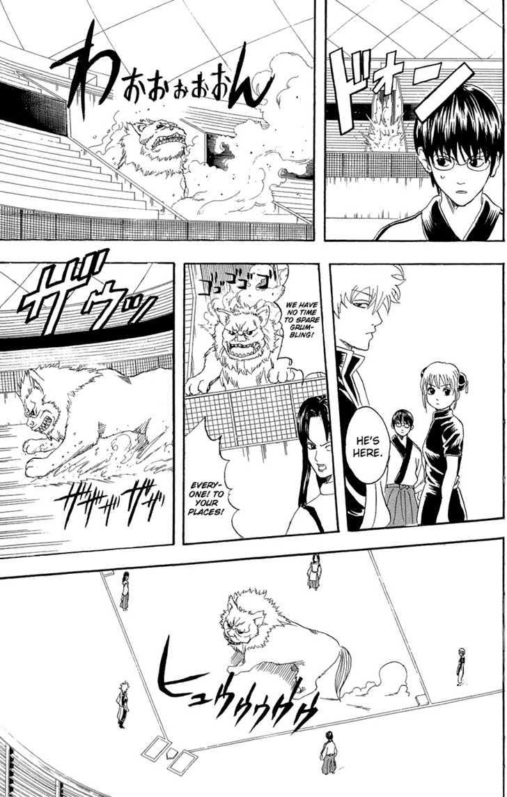 Gintama Chapter 73  Online Free Manga Read Image 11
