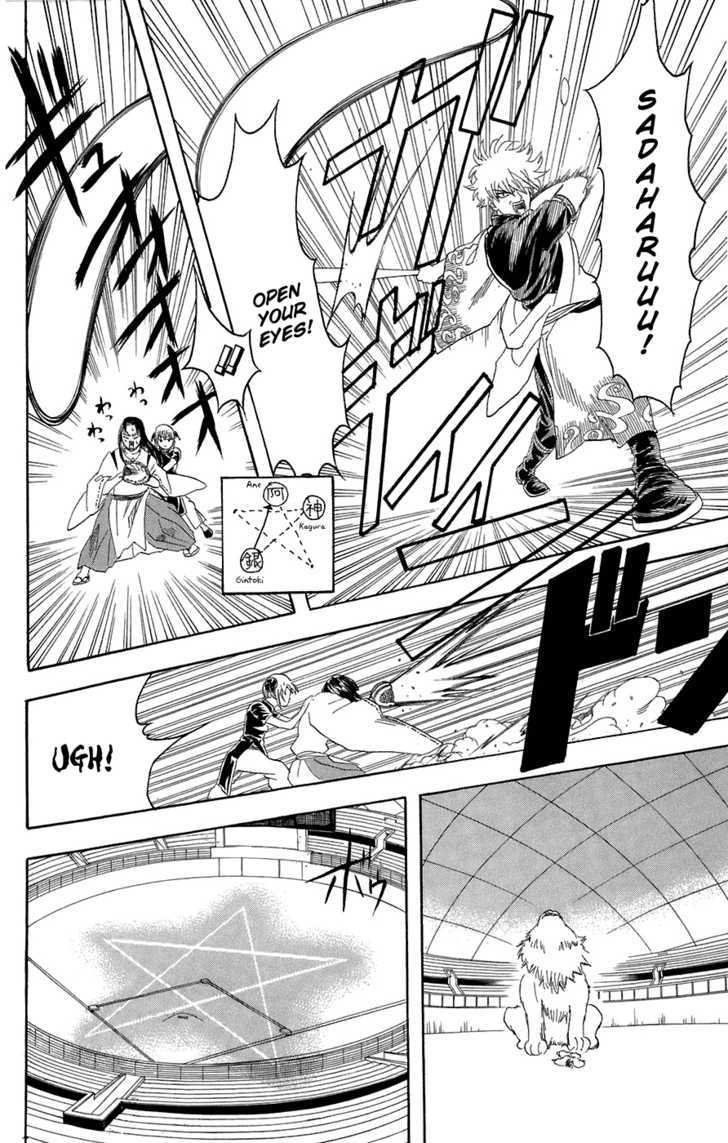Gintama Chapter 73  Online Free Manga Read Image 18