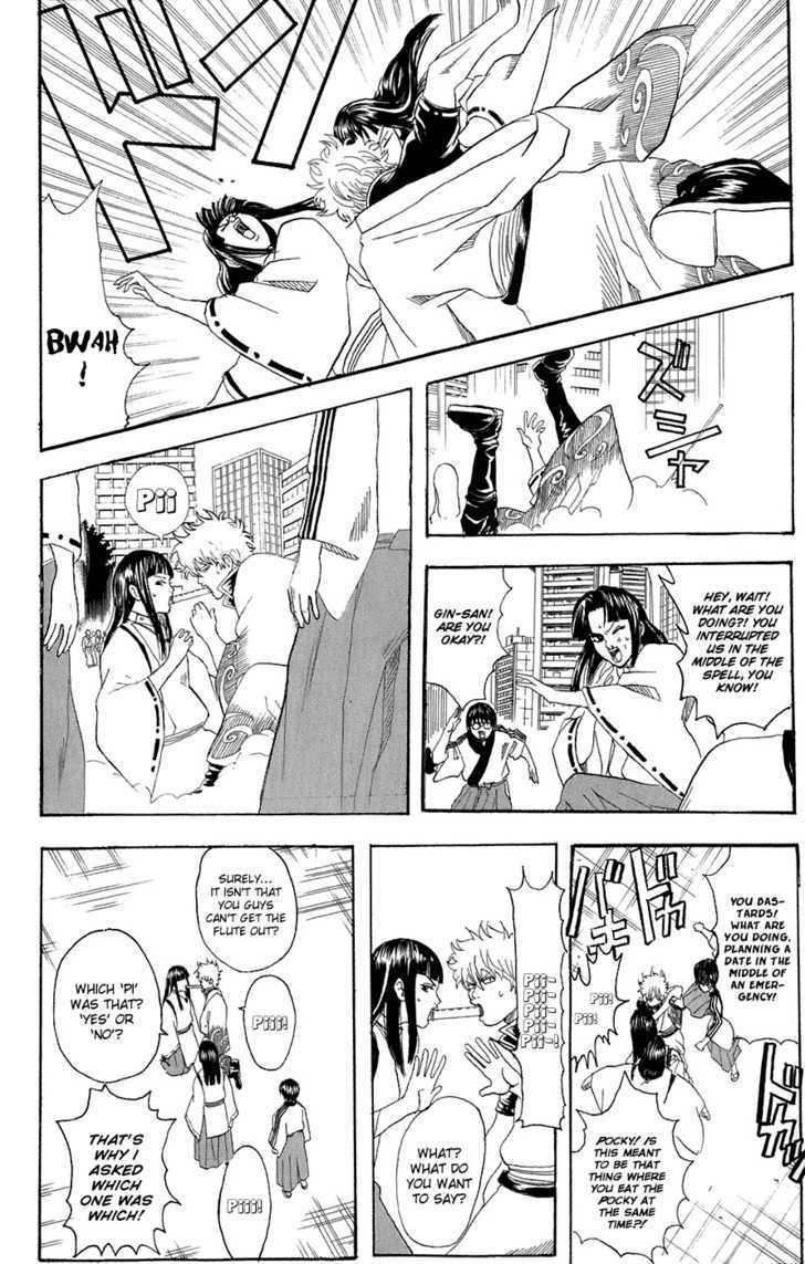 Gintama Chapter 73  Online Free Manga Read Image 4