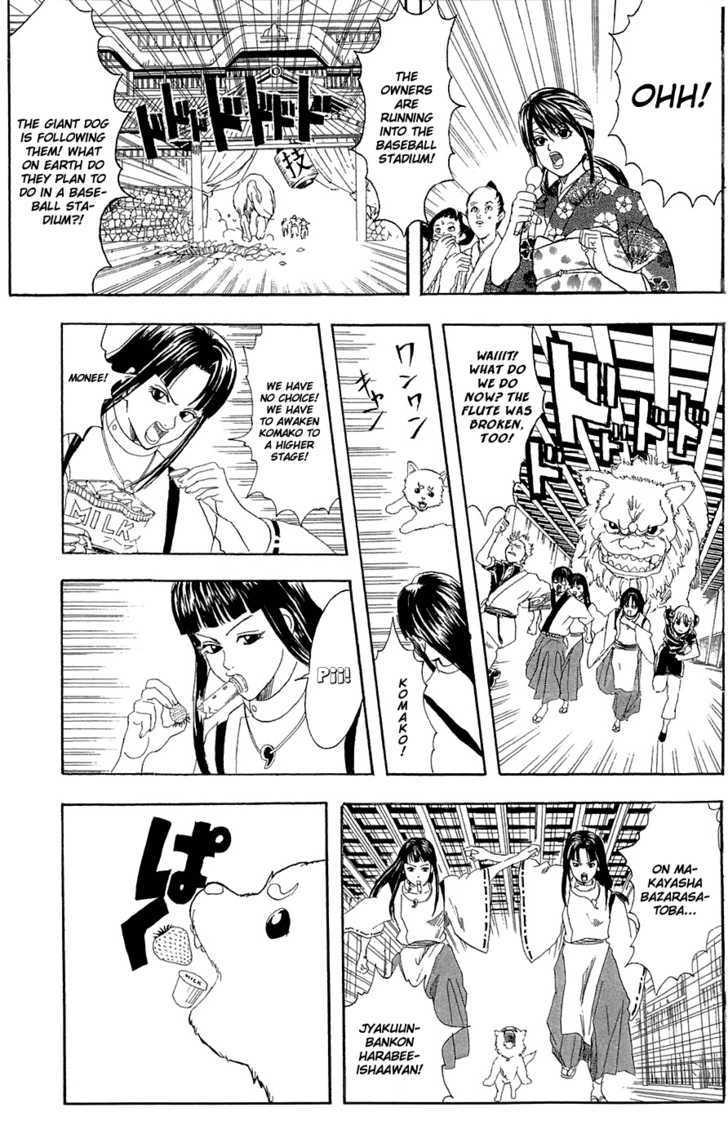 Gintama Chapter 73  Online Free Manga Read Image 7