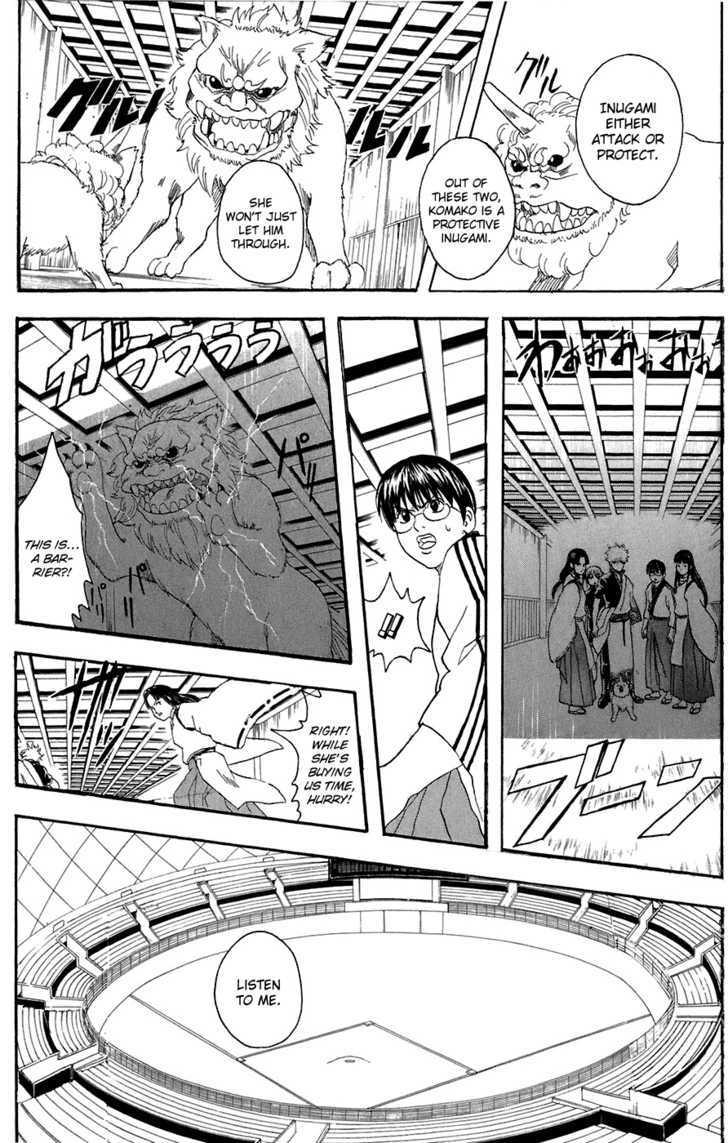 Gintama Chapter 73  Online Free Manga Read Image 9