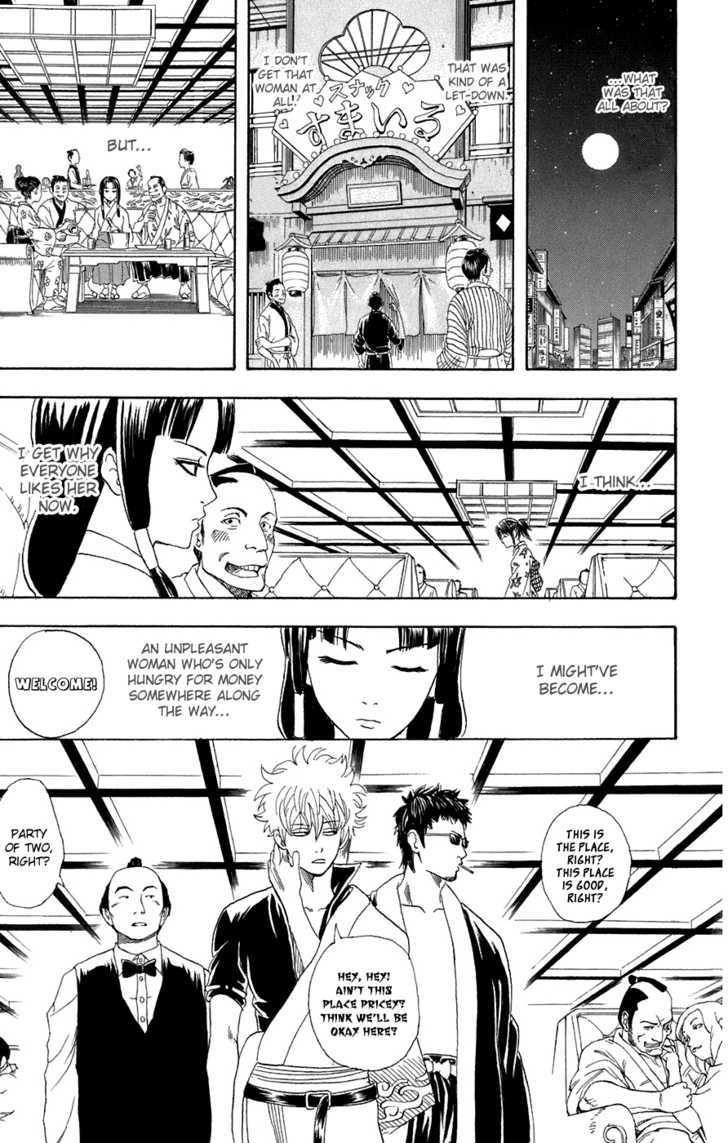Gintama Chapter 74  Online Free Manga Read Image 10