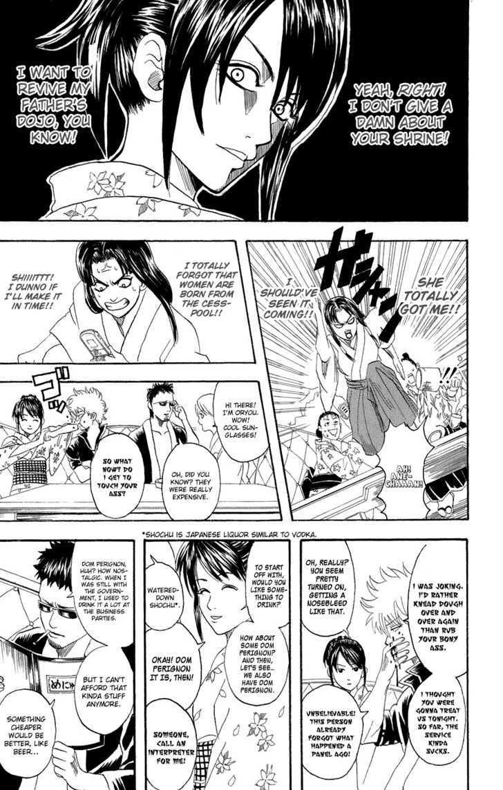 Gintama Chapter 74  Online Free Manga Read Image 12