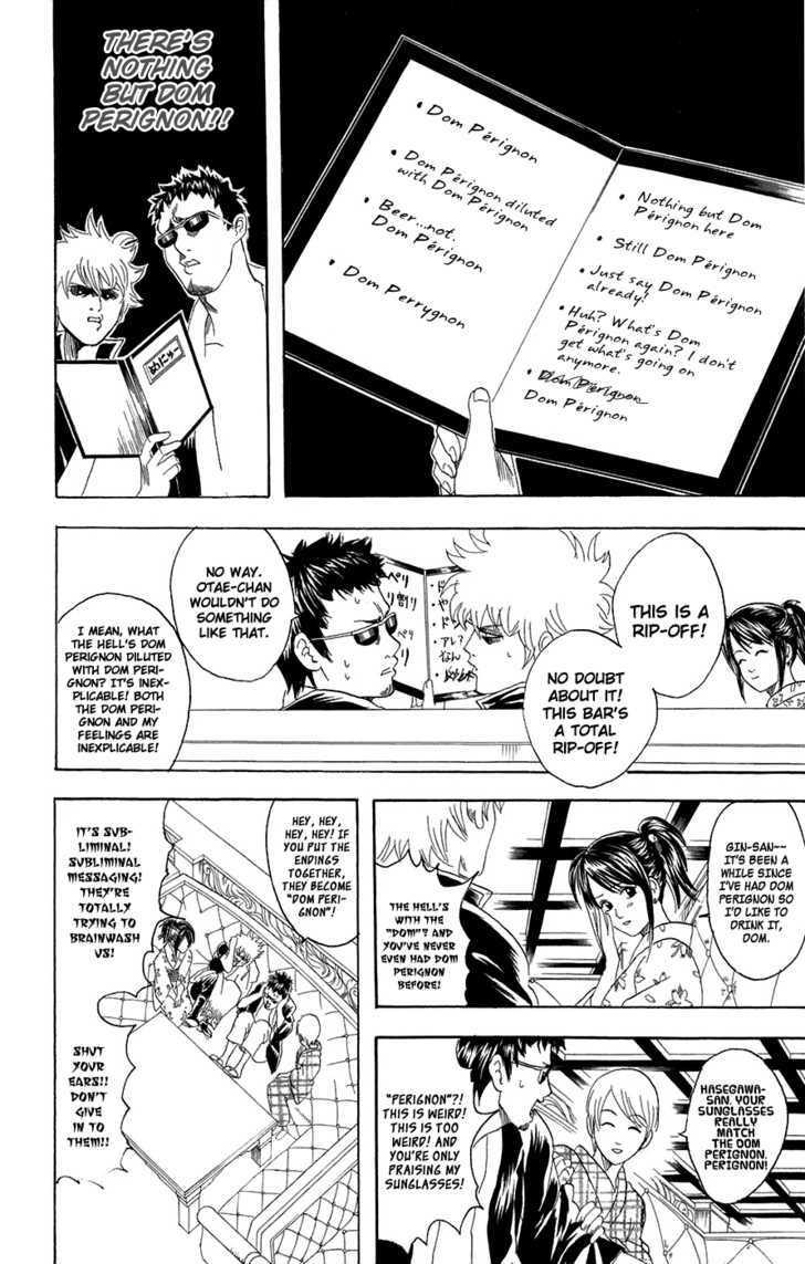 Gintama Chapter 74  Online Free Manga Read Image 13