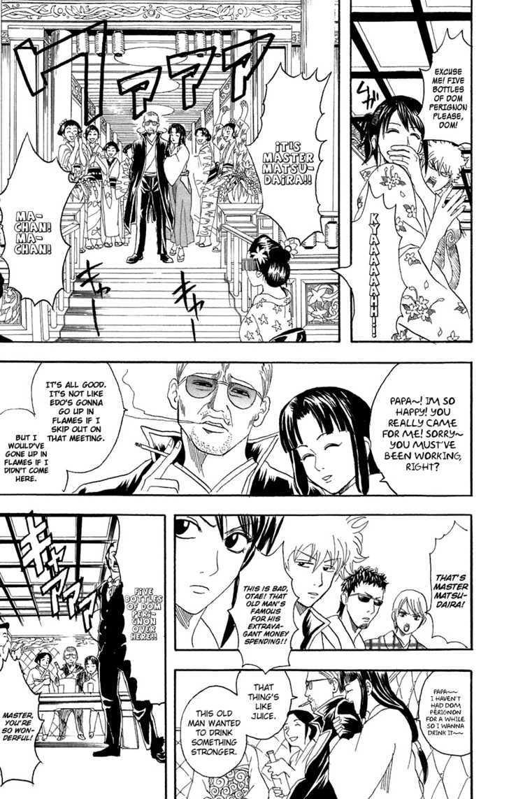 Gintama Chapter 74  Online Free Manga Read Image 14