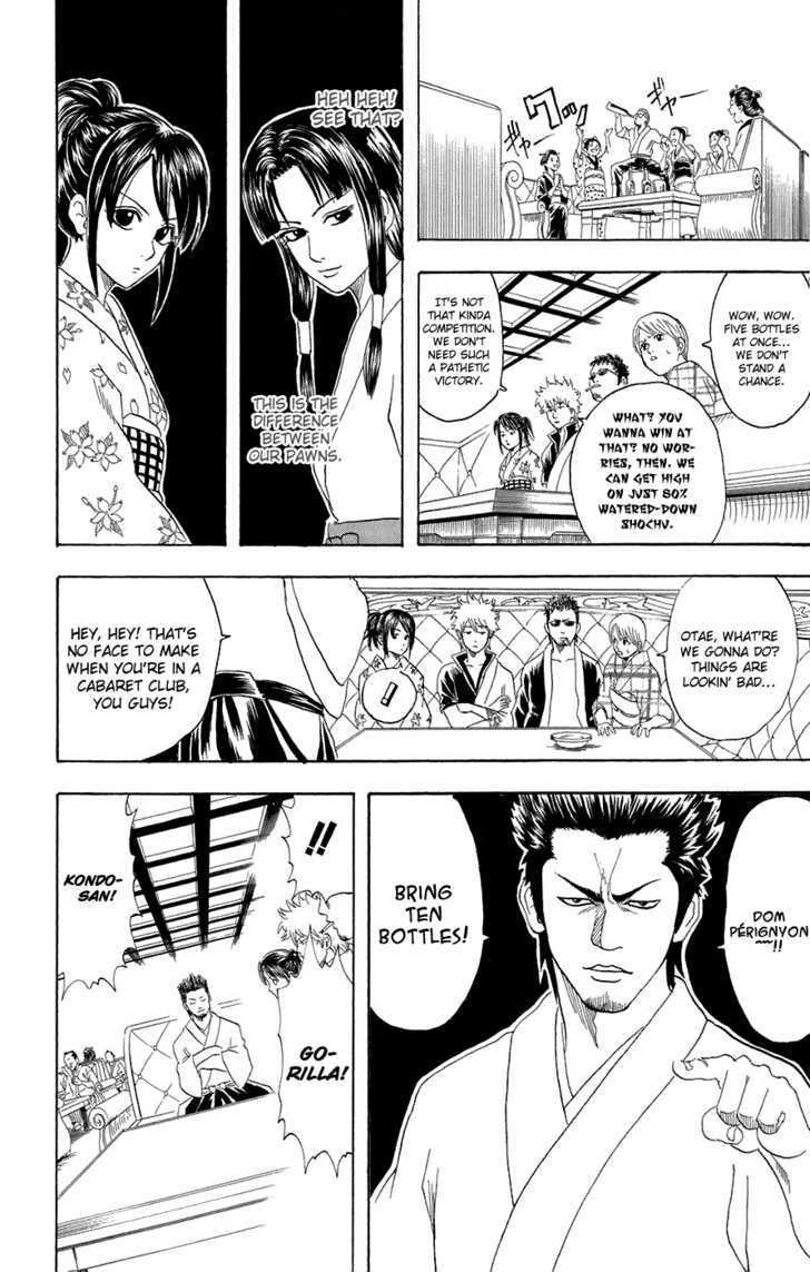 Gintama Chapter 74  Online Free Manga Read Image 15