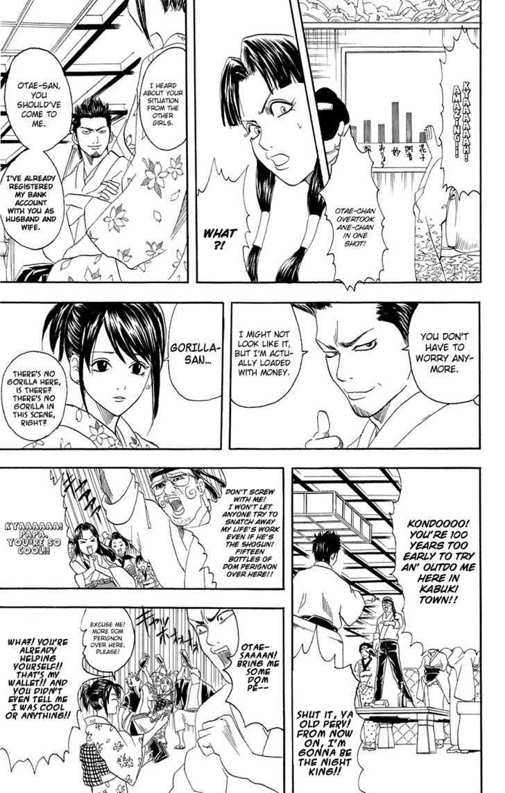 Gintama Chapter 74  Online Free Manga Read Image 16