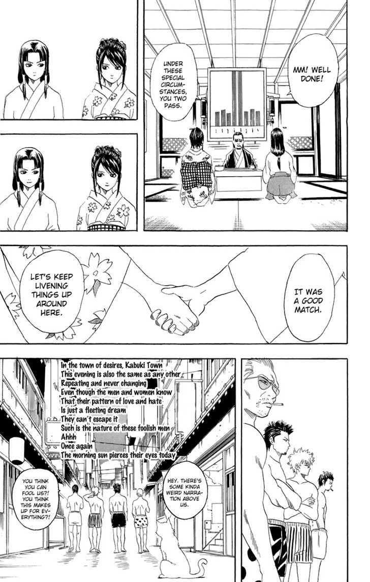 Gintama Chapter 74  Online Free Manga Read Image 20