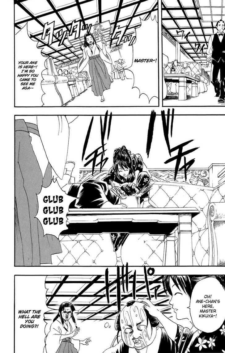 Gintama Chapter 74  Online Free Manga Read Image 3