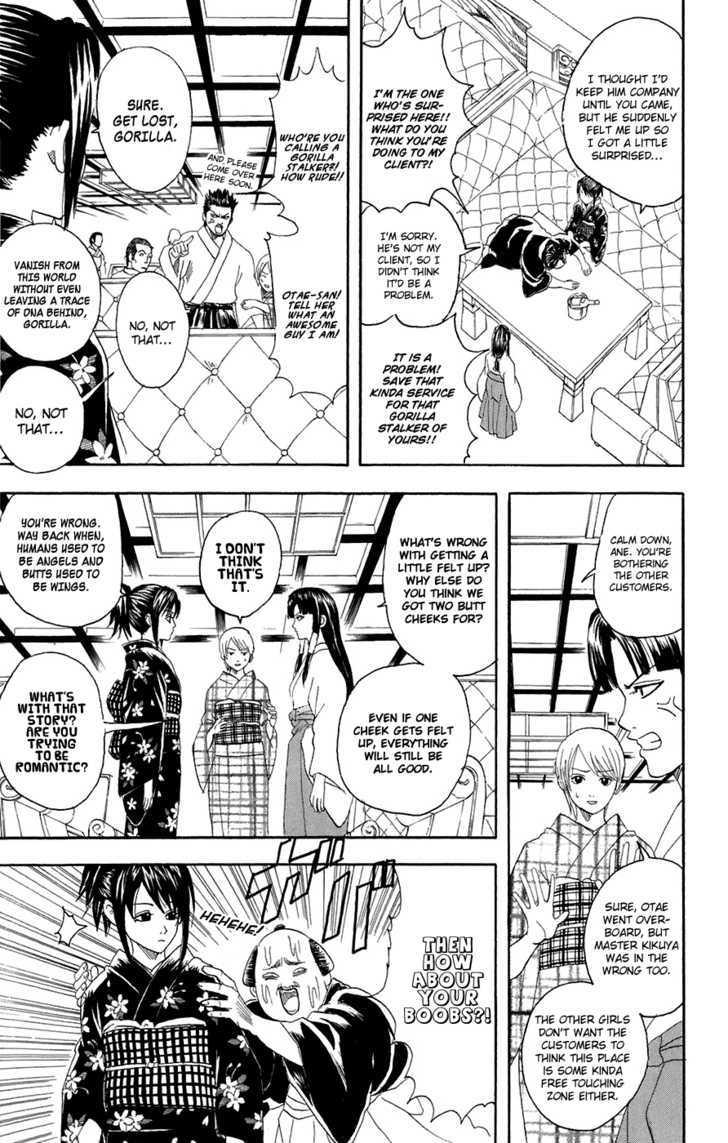 Gintama Chapter 74  Online Free Manga Read Image 4