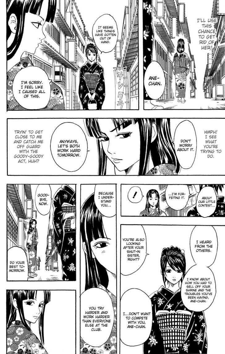 Gintama Chapter 74  Online Free Manga Read Image 9