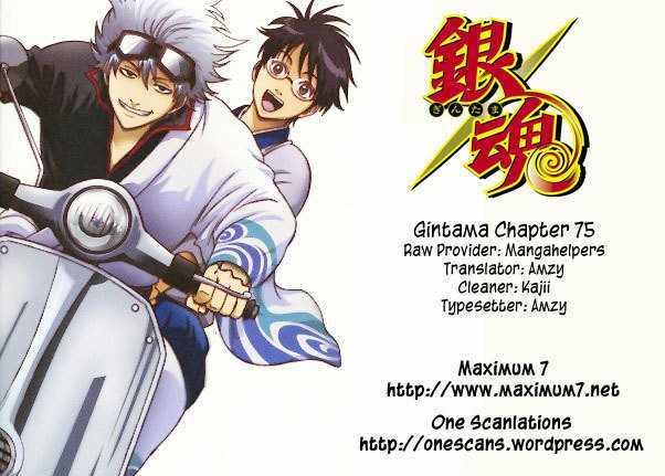 Gintama Chapter 75  Online Free Manga Read Image 1