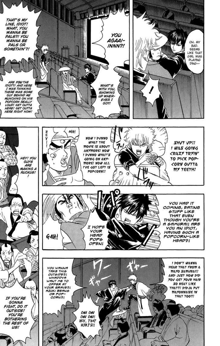Gintama Chapter 75  Online Free Manga Read Image 10