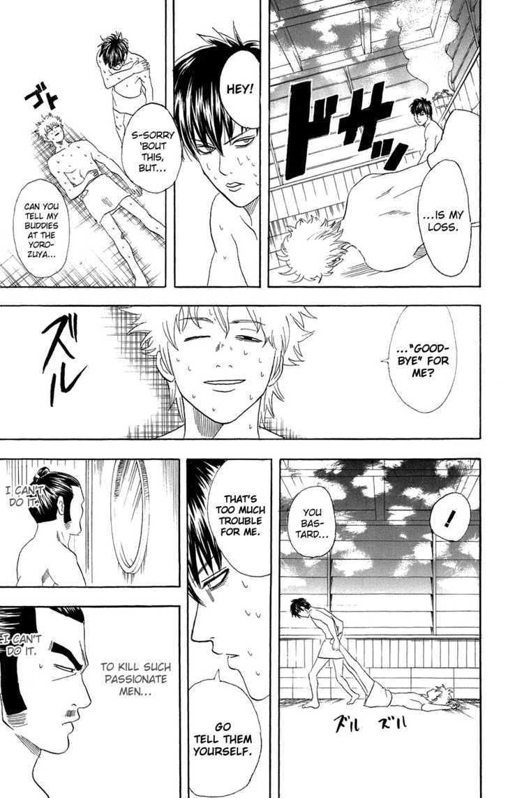 Gintama Chapter 75  Online Free Manga Read Image 18
