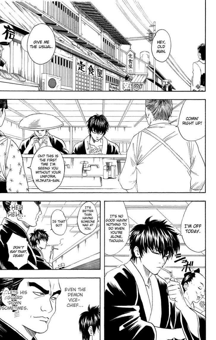 Gintama Chapter 75  Online Free Manga Read Image 4
