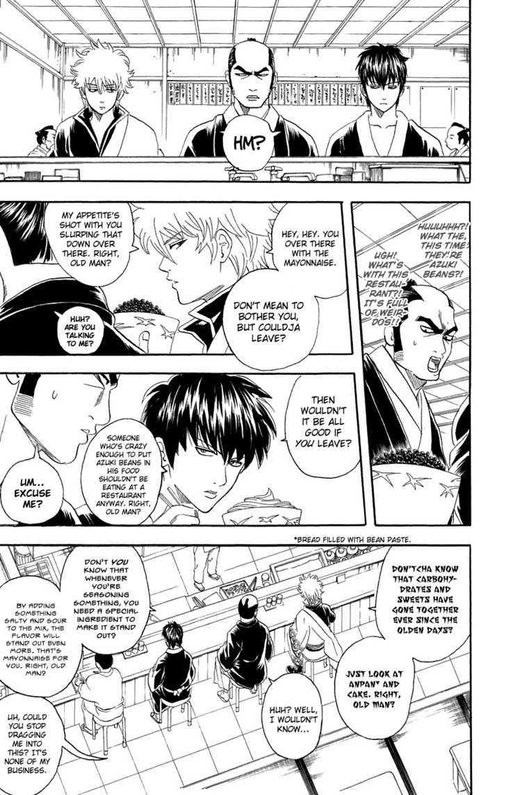 Gintama Chapter 75  Online Free Manga Read Image 6