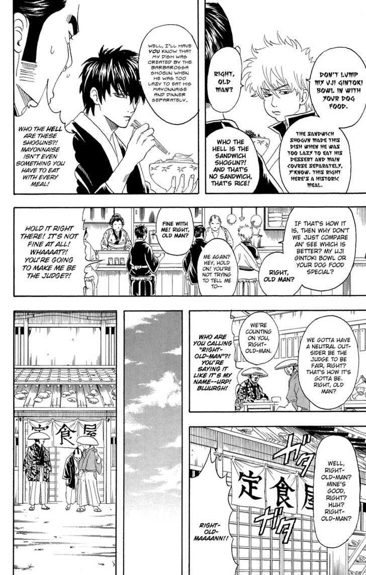 Gintama Chapter 75  Online Free Manga Read Image 7