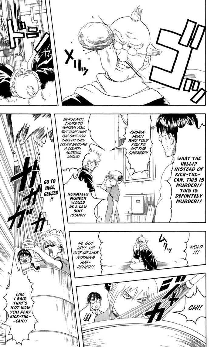 Gintama Chapter 76  Online Free Manga Read Image 12