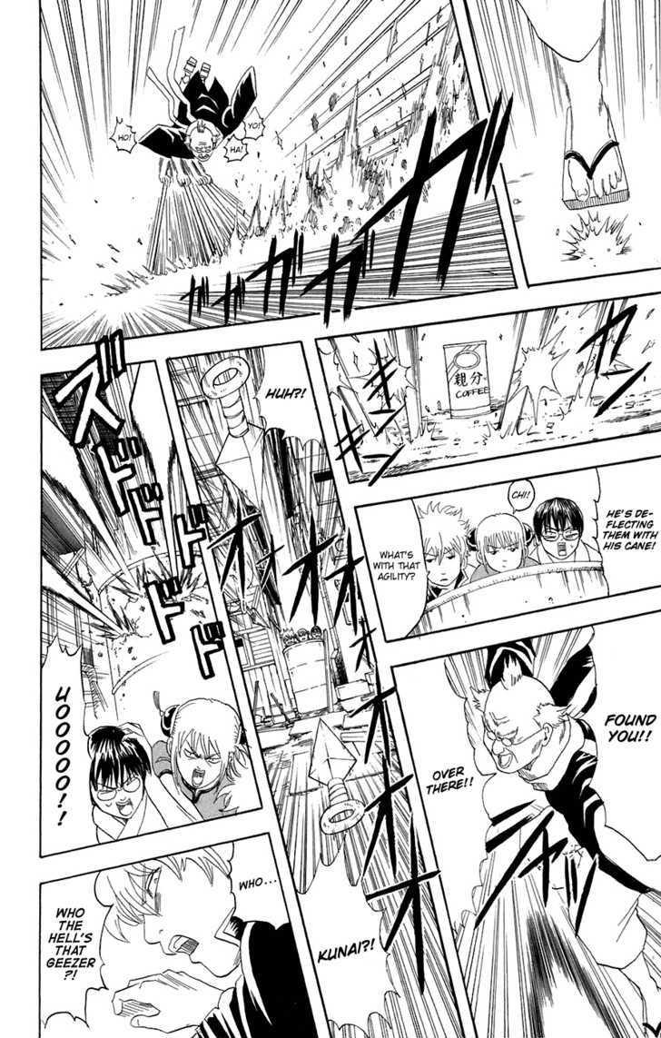 Gintama Chapter 76  Online Free Manga Read Image 13