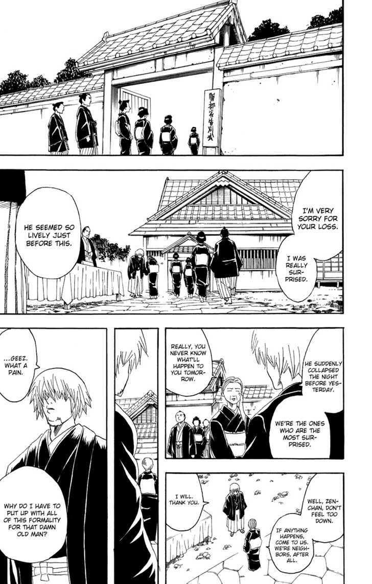 Gintama Chapter 76  Online Free Manga Read Image 6