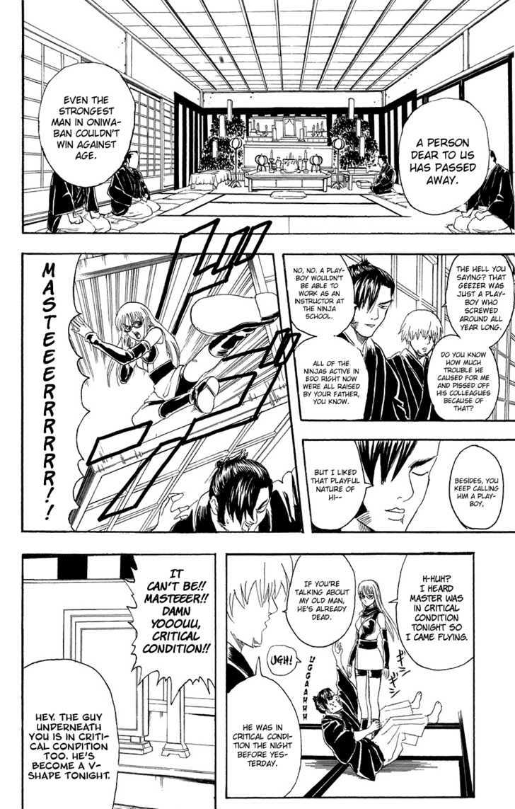 Gintama Chapter 76  Online Free Manga Read Image 9