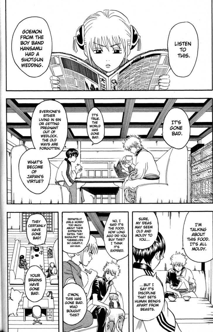 Gintama Chapter 77  Online Free Manga Read Image 10