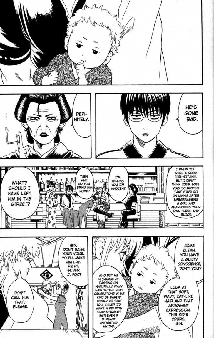 Gintama Chapter 77  Online Free Manga Read Image 15