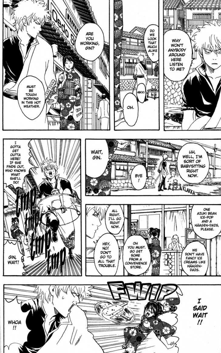 Gintama Chapter 77  Online Free Manga Read Image 20