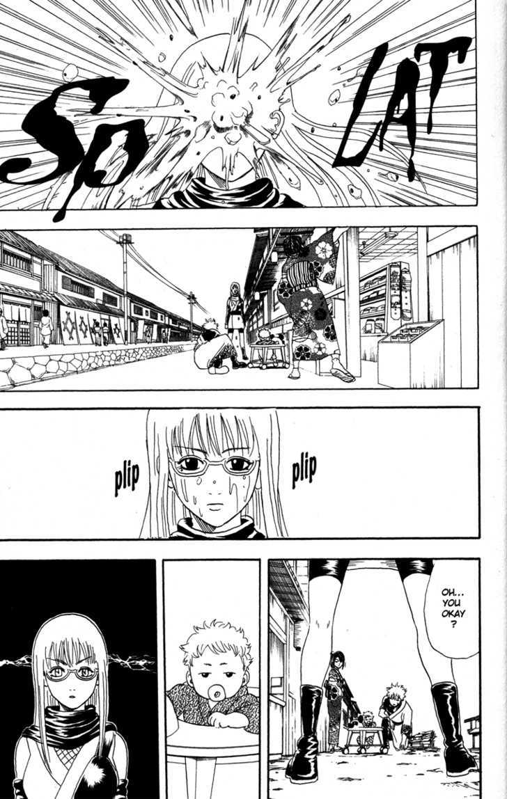 Gintama Chapter 77  Online Free Manga Read Image 21