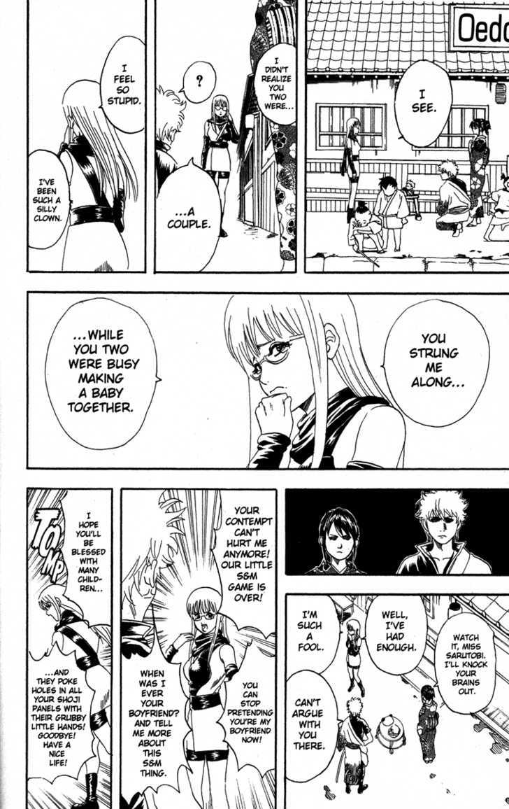 Gintama Chapter 77  Online Free Manga Read Image 22