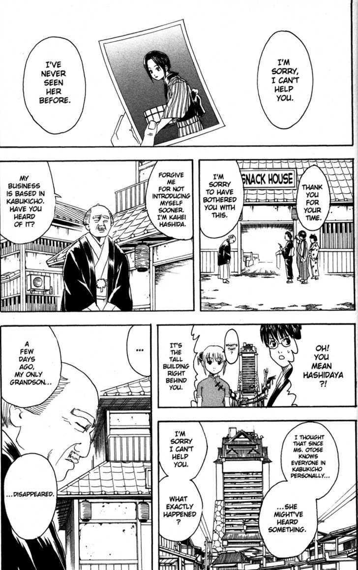Gintama Chapter 77  Online Free Manga Read Image 25