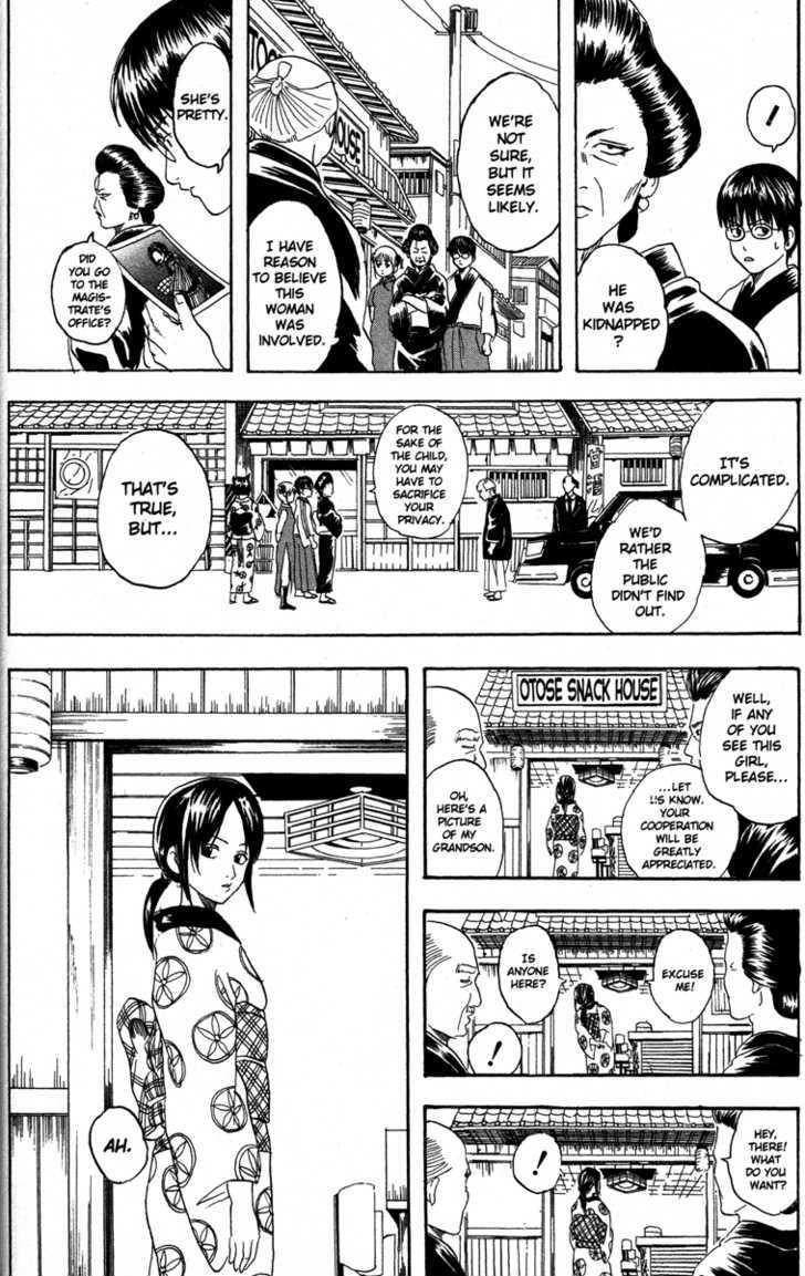 Gintama Chapter 77  Online Free Manga Read Image 26