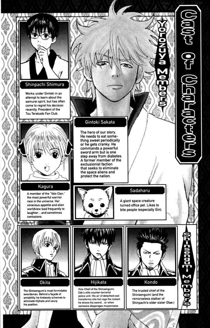 Gintama Chapter 77  Online Free Manga Read Image 6