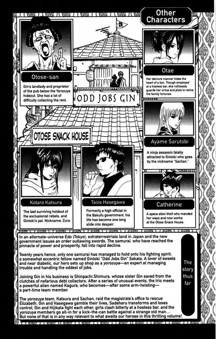 Gintama Chapter 77  Online Free Manga Read Image 7
