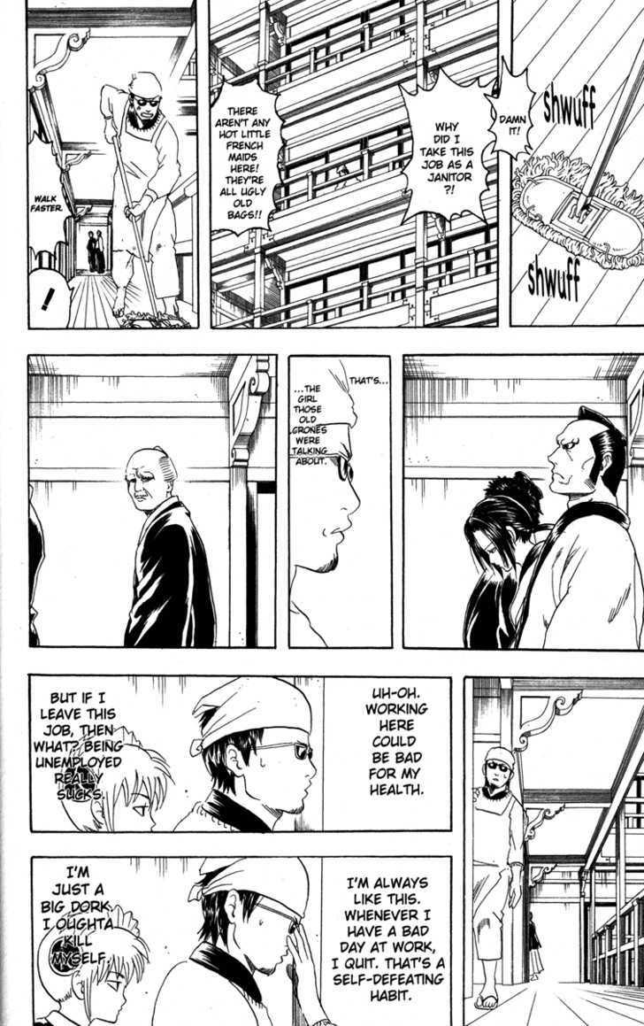 Gintama Chapter 78  Online Free Manga Read Image 10