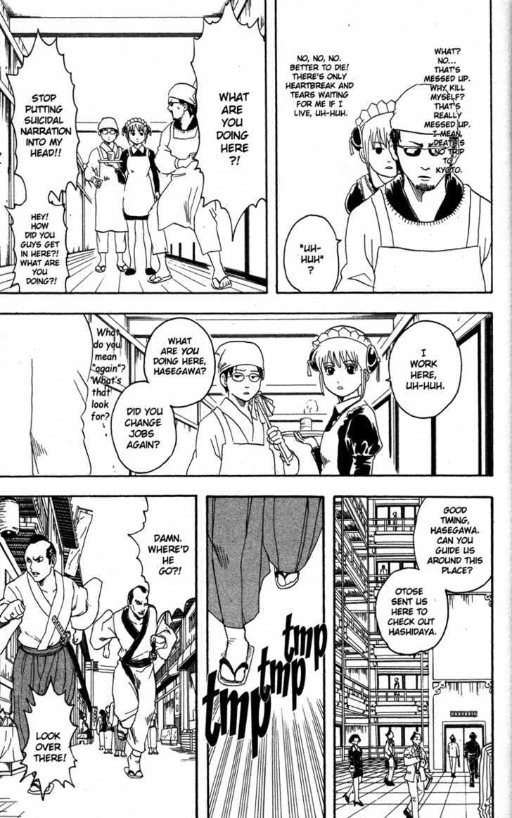 Gintama Chapter 78  Online Free Manga Read Image 11