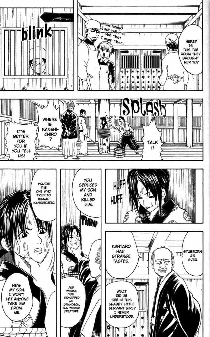 Gintama Chapter 78  Online Free Manga Read Image 15