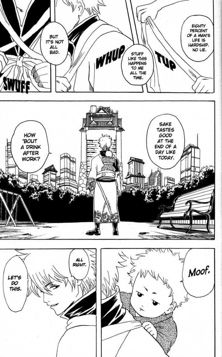 Gintama Chapter 78  Online Free Manga Read Image 19